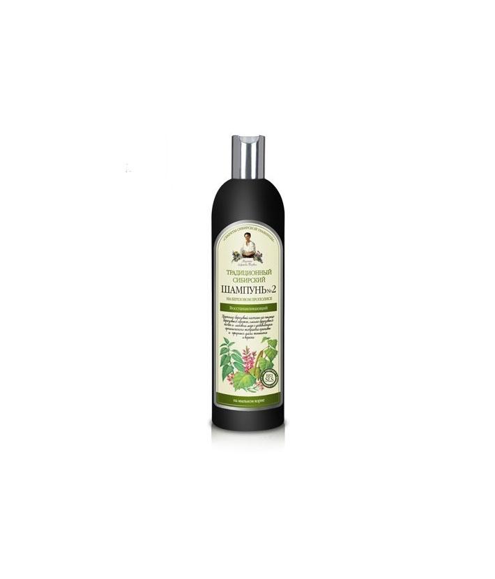 syberyjski szampon do wlosow nr 2 brzozowy propolis