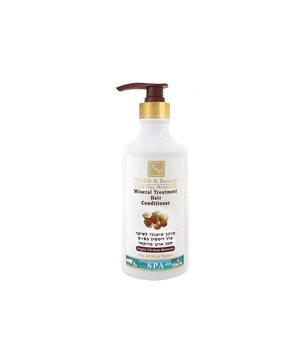 Odzywka terapeutyczna do wlosow z olejkiem arganowym health and beauty