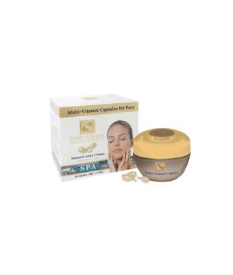 pudełko z kapsulkami do twarzy kosmetyk zlote opakowanie
